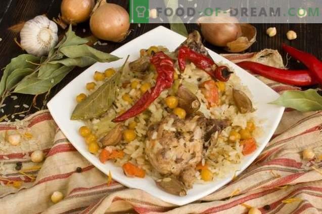 Pilaf con pollo e ceci
